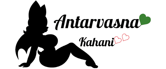 AntarvasnaKahani.Com